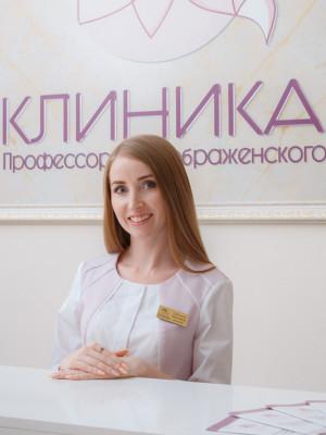 Козина Светлана Евгеньевна