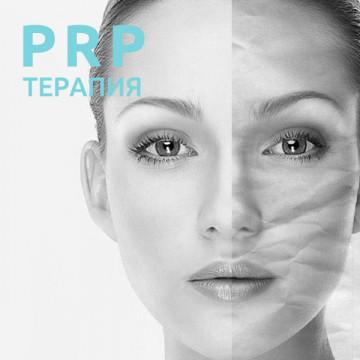 PRP терапия Ycellbio